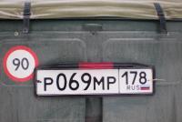 P1110227.JPG
