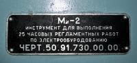 _DSC8438.JPG