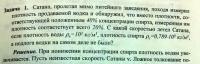 uchebnik-15.jpg