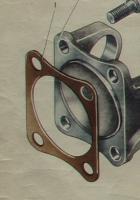 Прокладка фланца карданного вала.jpg
