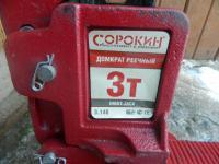 post-2901-0-75494400-1452174515_thumb.jpg