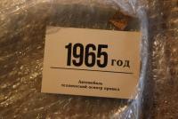 IMG_1894_новый размер.JPG