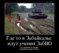 post-11938-0-08966600-1485882632_thumb.jpg