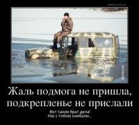 post-11938-0-17020700-1485882614_thumb.jpg