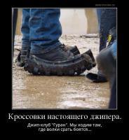 post-11938-0-34126100-1485882657_thumb.jpg