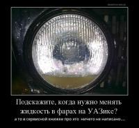 post-11938-0-89906600-1485882646_thumb.jpg