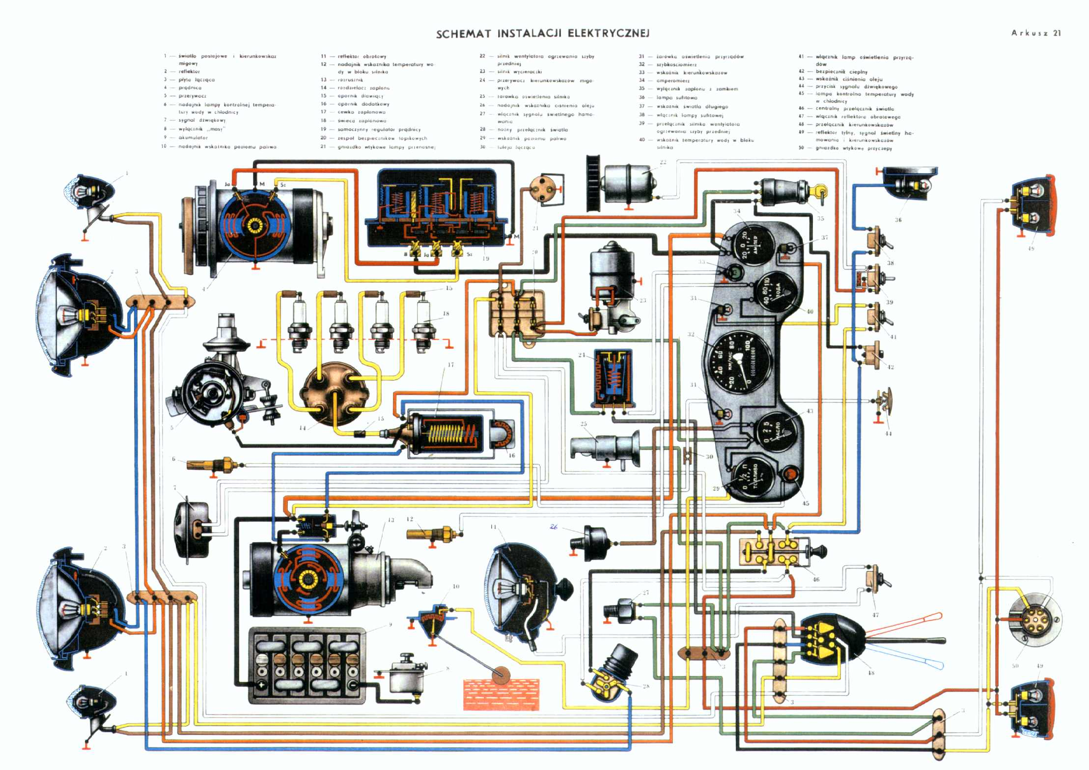 Электросхема газ 53 цветная фото 444