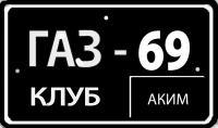 post-3543-1297264695,008_thumb.jpg