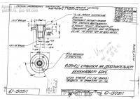 61-150511 Фланец краника на дополнительном бензиновом баке.jpg