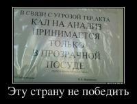 0_7908a_4d2eeeb5_XL.jpg