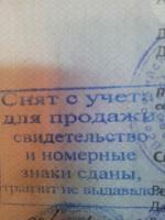 20130130_181303.jpg