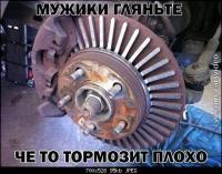 post-6059-0-32065700-1361555101_thumb.jpg