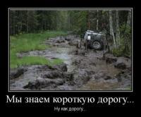 s3img_286717449_10736_1.jpg