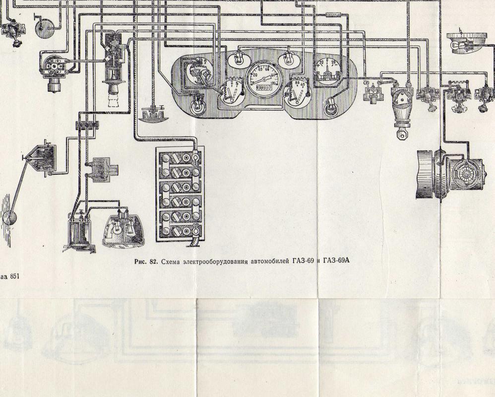 Схема электропроводки автомобиля газ 69
