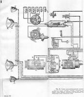 схема63.jpg