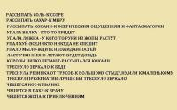 post-486-0-41856700-1391435987_thumb.jpg