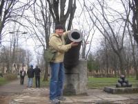 Двинск,русское орудие..jpg