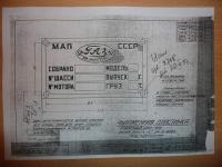 ГАЗ АА 1321.jpg