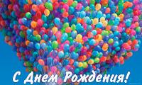 post-24059-0-57375000-1456037852_thumb.jpg