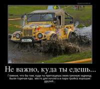 post-11938-0-28201400-1487290043_thumb.jpg
