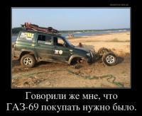 post-11938-0-45750100-1487289832_thumb.jpg