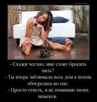 post-11938-0-54767300-1487290074_thumb.jpg