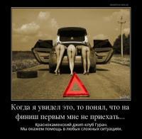 post-11938-0-55789300-1487289866_thumb.jpg