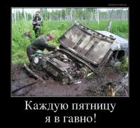 post-11938-0-64626300-1487289821_thumb.jpg