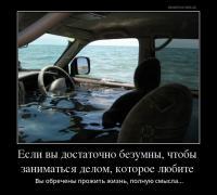 post-11938-0-73173700-1485965633_thumb.jpg