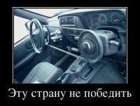 post-5617-0-36572700-1332926296_thumb.jpg