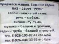 post-9201-0-94700700-1330621902_thumb.jpg