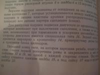 post-10789-0-26572700-1425939520_thumb.jpg