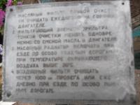 P7100983.JPG