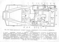 БТР-40ХР (Размещение личного состава).jpg