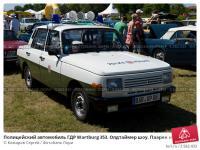 politseiskii-avtomobil-gdr-wartburg-353-oldtaimer-0003582433-preview.jpg