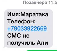 post-6059-0-47627800-1425658745_thumb.jpg