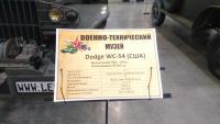 DSC_0674.JPG