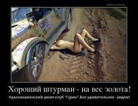 post-11938-0-47730000-1488386099_thumb.jpg