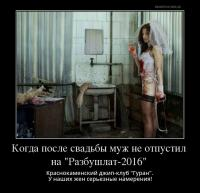 post-11938-0-66915800-1488386106_thumb.jpg