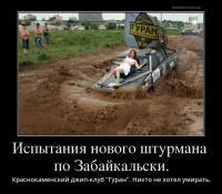 post-11938-0-90568200-1488386134_thumb.jpg