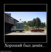 post-486-1303231636,0696_thumb.jpg