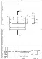 крышечка на кпп Model (1).jpg