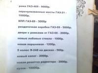 post-6266-0-02536900-1364885290_thumb.jpg