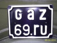 S3020861.JPG