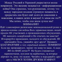 post-3596-0-01461400-1396938601_thumb.jpg