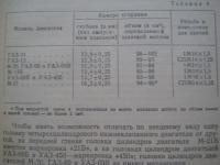 post-10789-0-51850100-1427969004_thumb.jpg