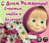 post-24059-0-67739700-1460617573_thumb.jpg