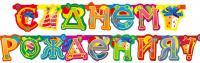 post-24059-0-80237200-1461579294_thumb.jpg
