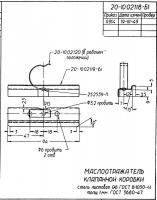 post-341-0-97682900-1461575353_thumb.jpg