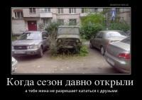 post-11938-0-38304900-1492604117_thumb.jpg